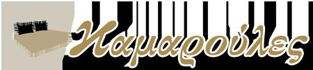 logo-kamaroules-3
